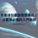 各星球在星盤意思為何?占星學必懂的入門學問 | 星盤知識2021